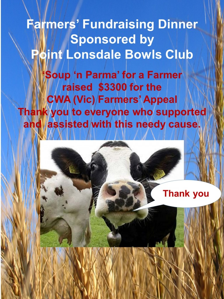 Cow Fundraiser Thank you